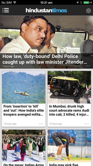 Hindustan Times - News