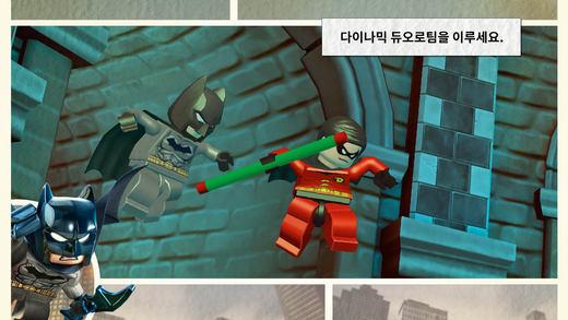 LEGO® 배트맨 3: 고담 그 이후