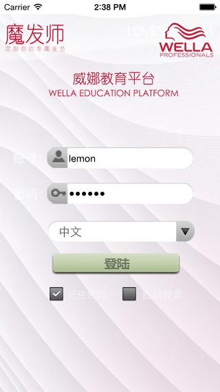 Filco 粉紅色機械式鍵盤拙劣開箱@ 晴空網路集團:: 隨意窩 ...