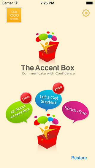 Accent Box