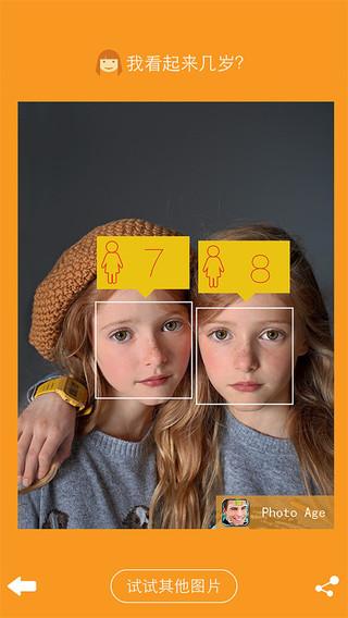 【免費攝影App】Photo Age HD- How Old Do I Look in Pic?-APP點子