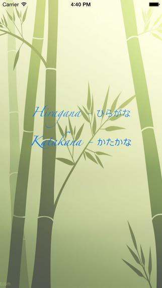 Kana project