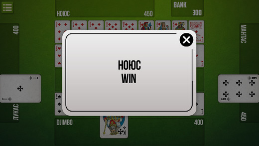 Sevens the card game - play crazy sevens with your friends free