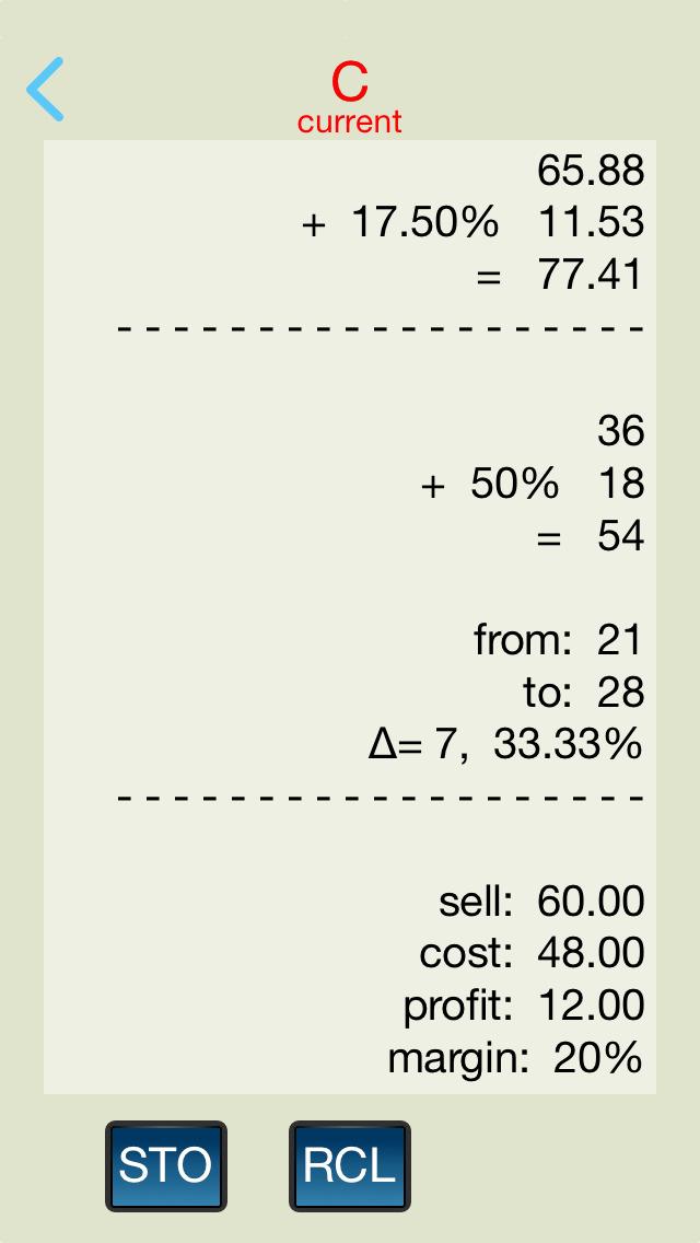 Percent Calculator screenshot
