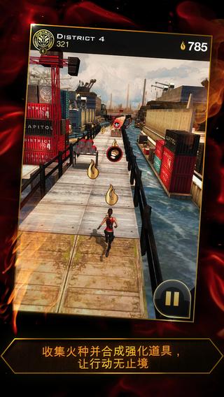 《跑酷冒险 - 饥饿游戏 星火燎原 Hunger Games: Catching Fire - Panem Run [iOS]》