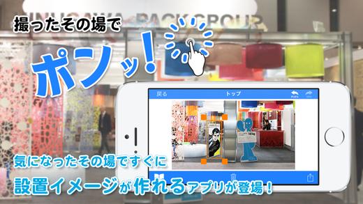 キレぱんの育児メモ by Persimmons (Google Play, アメリカ合衆国 ...