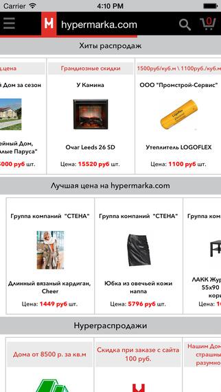 Hypermarka