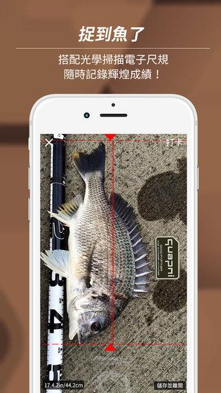 Quapni Fishing