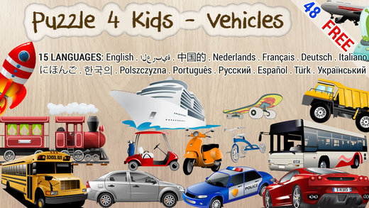Puzzle 4 Kids - Cars; preschool children play learn 48 Transportation name