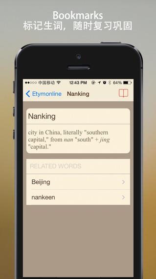 培根词汇 – 英语词根词源词典
