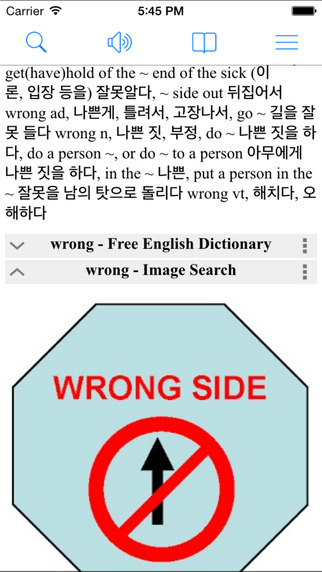 Korean English Dictionary Box Pro with Translator Wordbook 영한 한영사전
