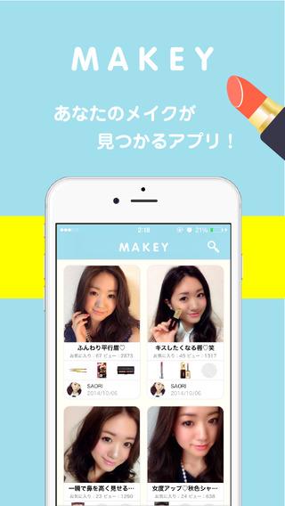 MAKEY メイキー - 女の子のメイクプロセスとコスメ共有アプリ