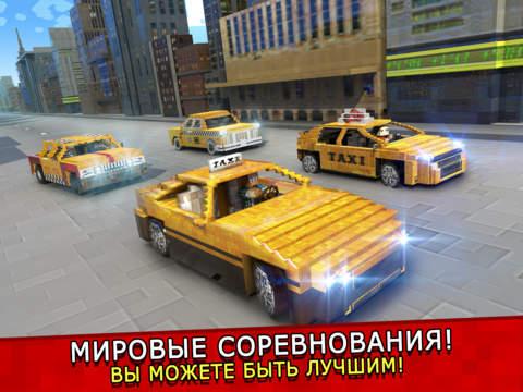 Такси Выживание . Mine бесплатно таксист гонка игры для детей (Taxi Survival) Скриншоты7
