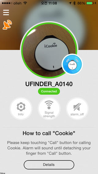 iCookie - Anti-lost Bluetooth App to find each other
