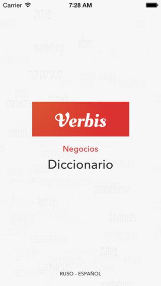 Verbis Español — Ruso Diccionario de negocio. Verbis Русско – Испанский Бизнес словарь