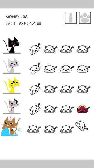 玩免費遊戲APP|下載ONIGIRI Cat app不用錢|硬是要APP