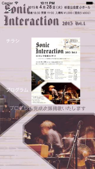 Sonic Interaction / Sonic Culture Design iPhone Screenshot 3