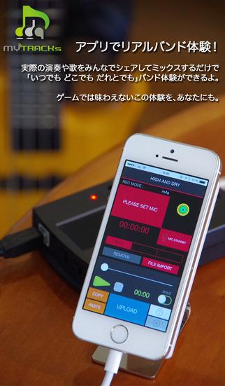 MYTRACKs.jp - social music session -