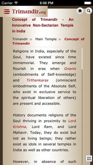 Trimandir - Non Sectarian Temple
