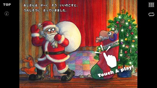 STRAY SHEEP Poe's Christmas