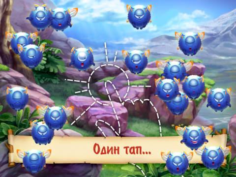 Bee Boop. Лучшая игра для расслабления