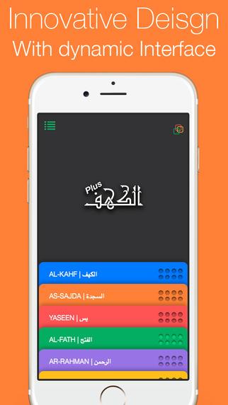 【免費書籍App】Al-Kahf + الكهف-APP點子