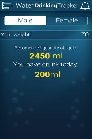 Water Drink Tracker screenshot 2