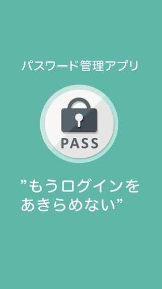 PassREC Passwords Best of account List