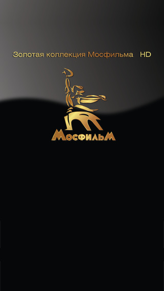 Золотая коллекция Мосфильма HD