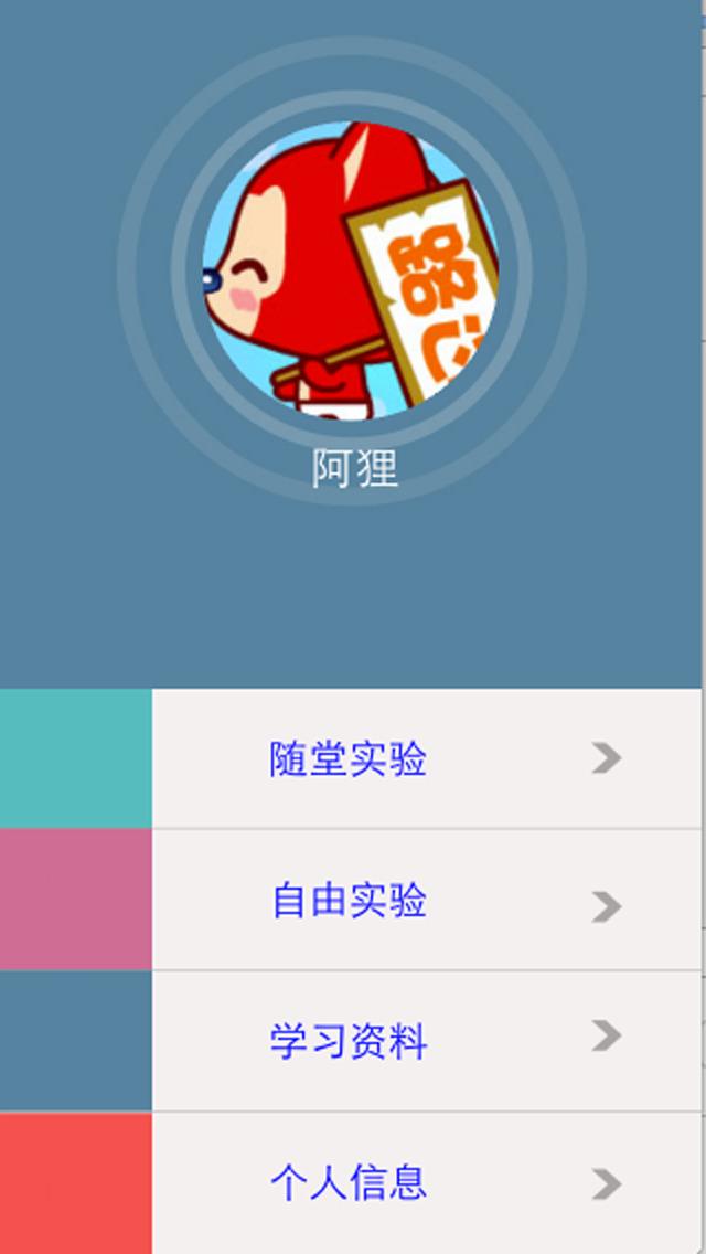 设计思维_设计思维iphone版免费下载