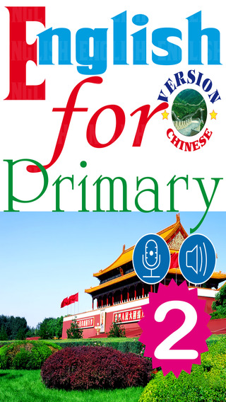 English for Primary 2 Chinese Version – 小学英语 英 – 汉