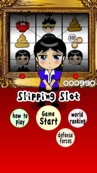 Slipping Slot