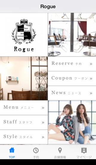 Rogue|玩健康App免費|玩APPs