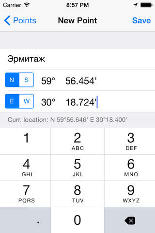 GPSPoints Navigator screenshot 3