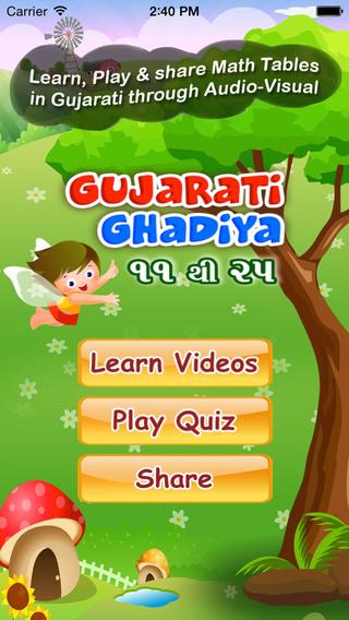 Gujarati Ghadiya11 to 25