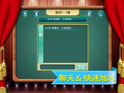 MahJongg Girl iPad Screenshot 4