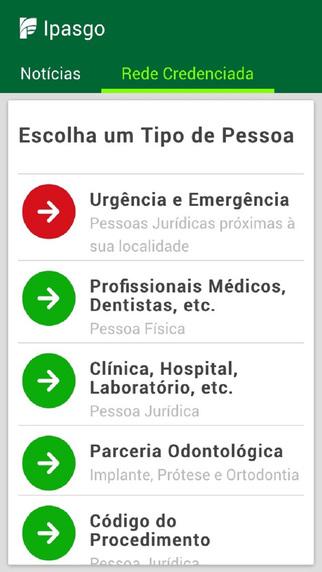 IPASGO Mobile