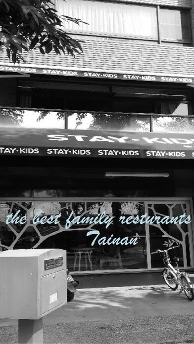 STAYKIDS 親子餐廳