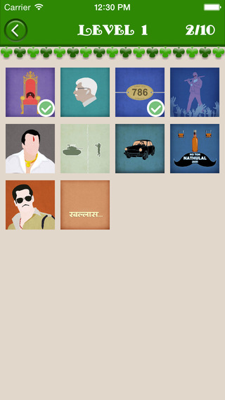Guess The Movies - Bollywood Movies Quiz