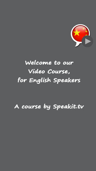 CHINESE - So simple Speakit.tv FB006