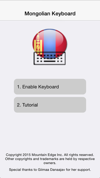Mongolian Keyboard for iOS