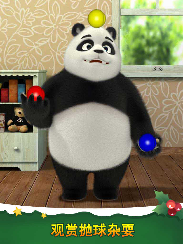 用橡皮泥捏小动物熊猫有步骤