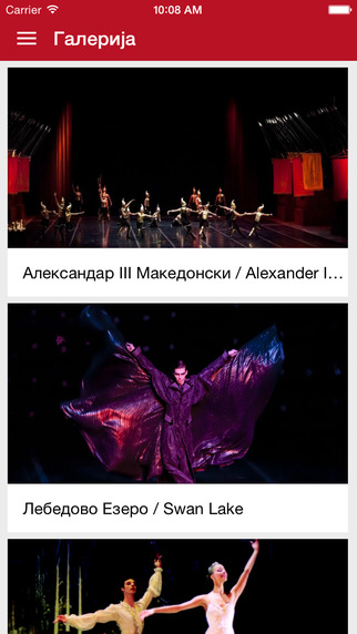 Macedonian Opera and Ballet