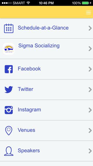 Sigma Gamma Rho NER App