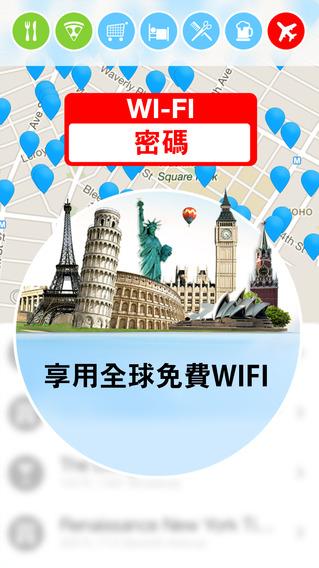 全球免费Wifi地图:WiFi Offline Map