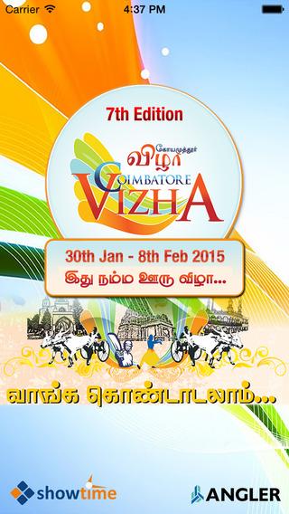 Coimbatore Vizha 2015