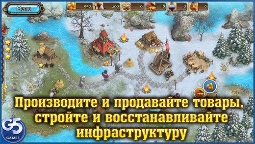 Королевские сказки 2 Screenshot