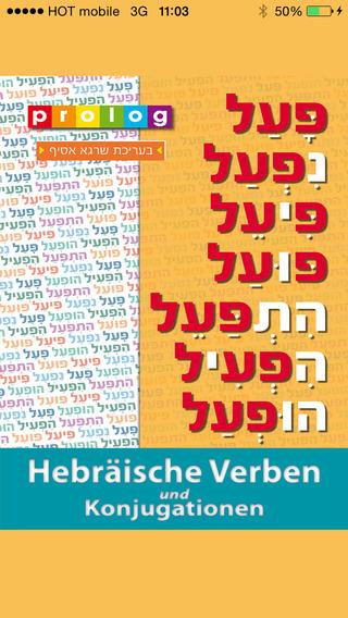 Hebräische Verben und Konjugationen PROLOG
