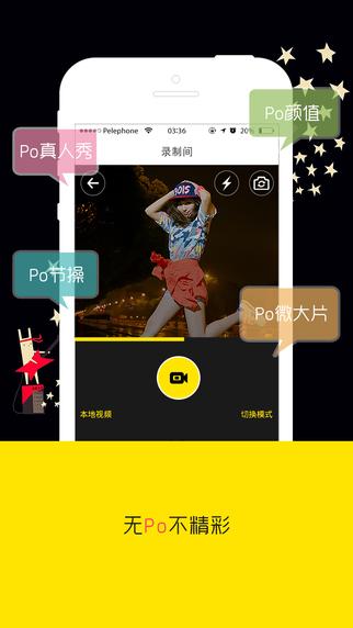 消滅星星- Google Play Android 應用程式