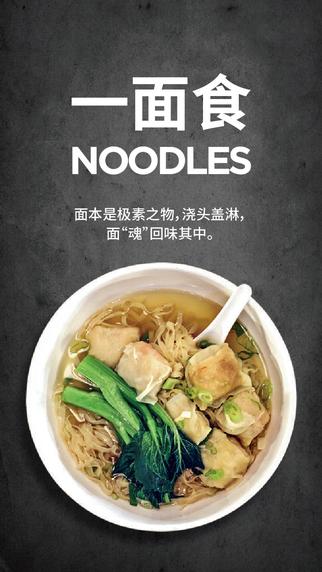 Chimian - 美食当前 分享生活
